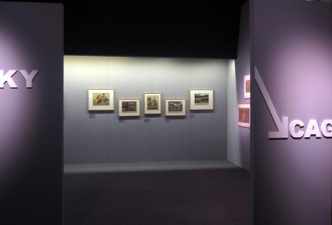 Ingresso alla mostra Kandinsky Cage