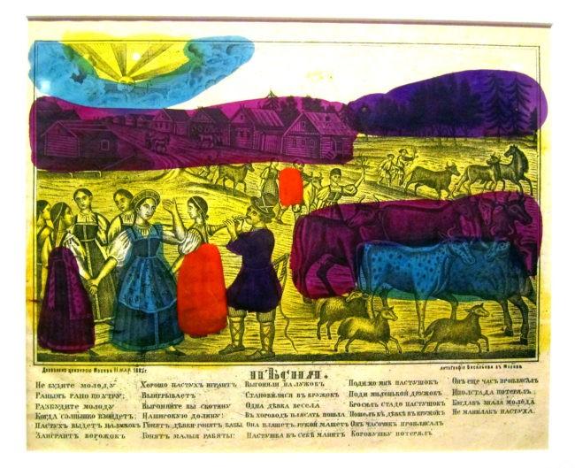 Stampa popolare russa appartenuta a Kandinsky