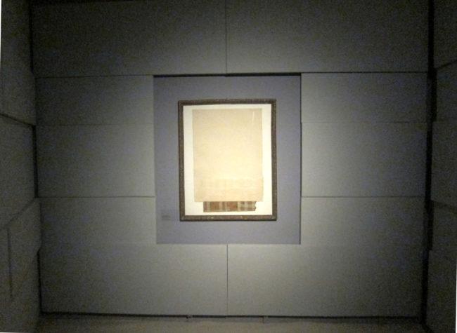 Stanza del silenzio alla mostra Kandinsky Cage