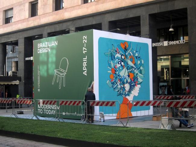 Fuorisalone Milano design brasiliano