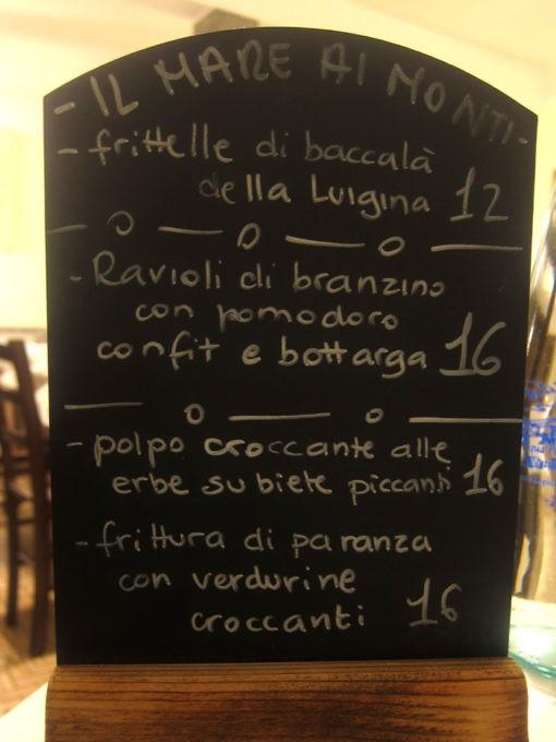 menu anticalocanda luigina