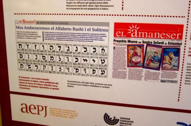 alfabeto sefardita ghetto di pitigliano